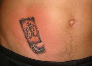 tatuaje-litere-chinezesti
